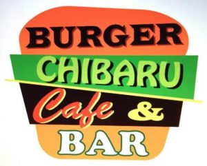 BURGER CHIBARU Cafe & Bar